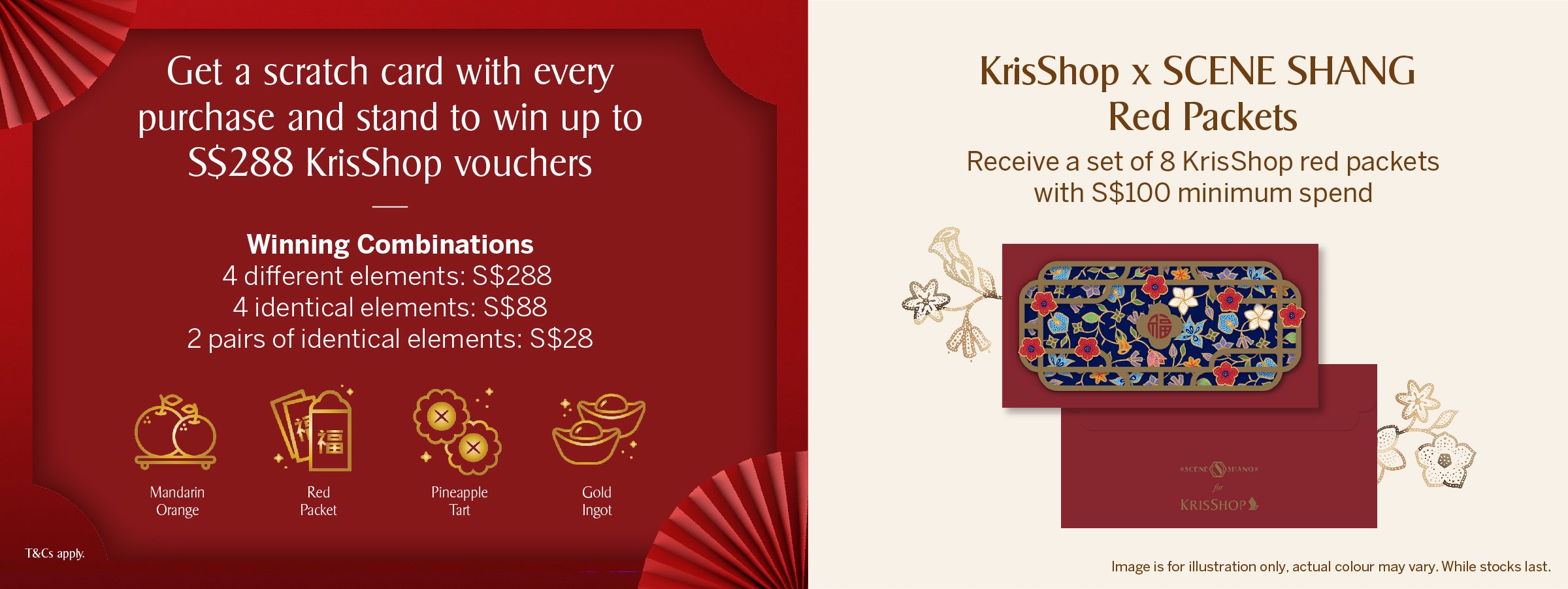 KrisShop CNY Scratch card and Red Packets
