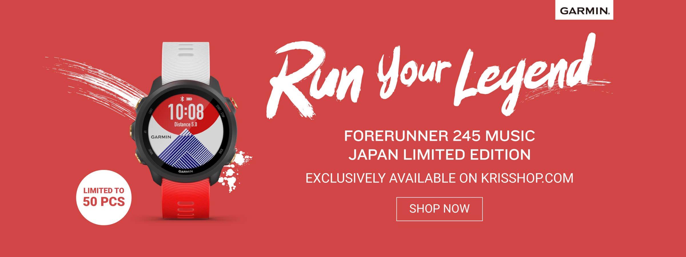 Garmin x KrisShop - Forerunner 245 Music Japan Limited Edition
