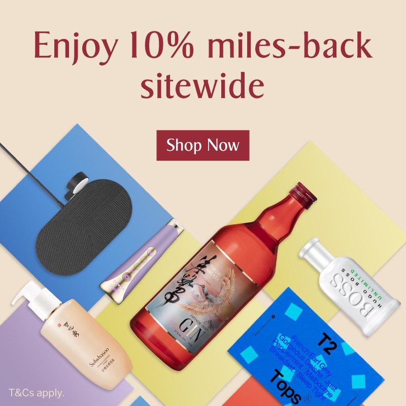 KrisShop's Miles-back - Enjoy 10% miles-back sitewide with no minimum spend