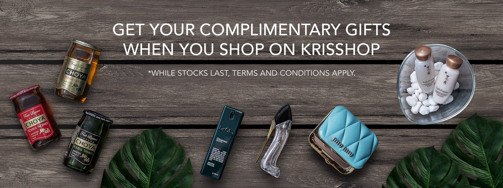 KrisShop Gift with Purchase