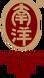 Nanyang Sauce