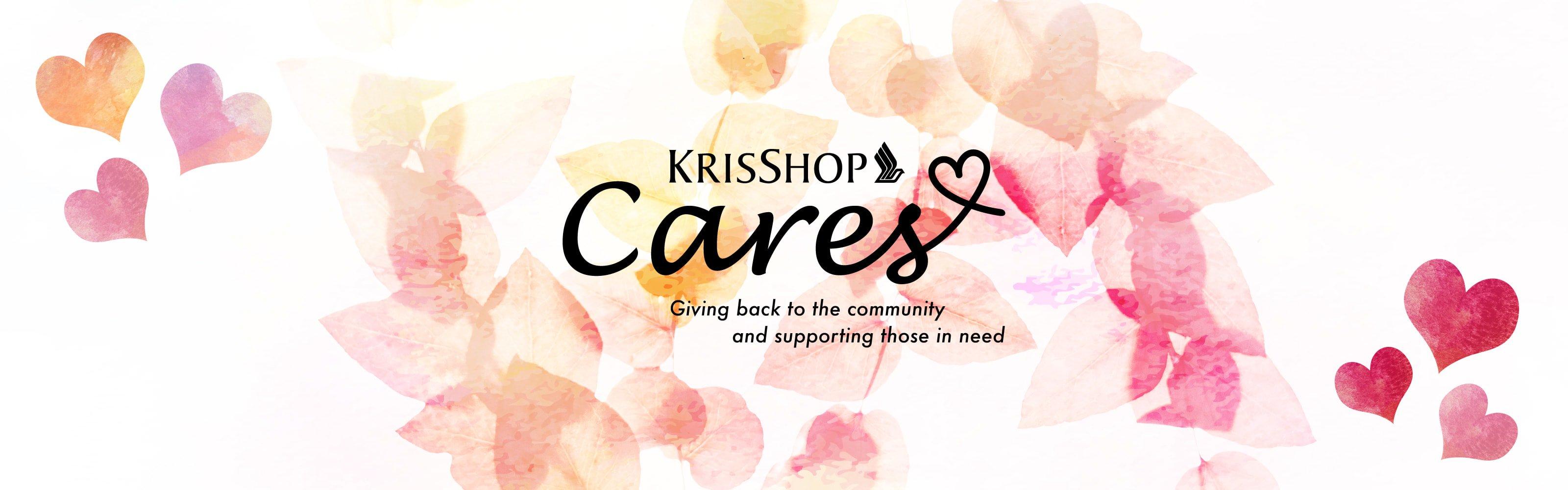 KrisShop Cares