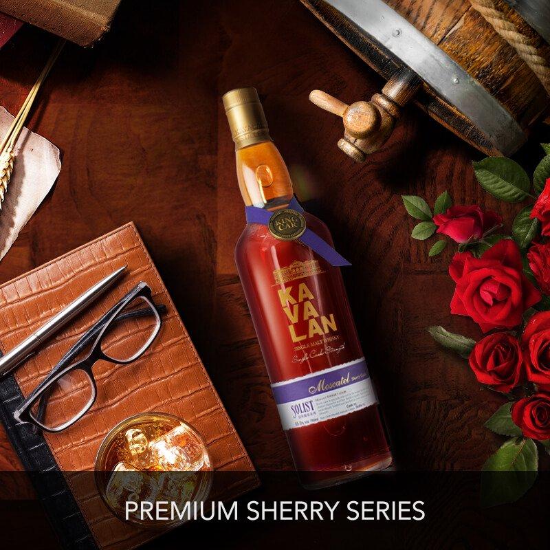 Premium Sherry Series