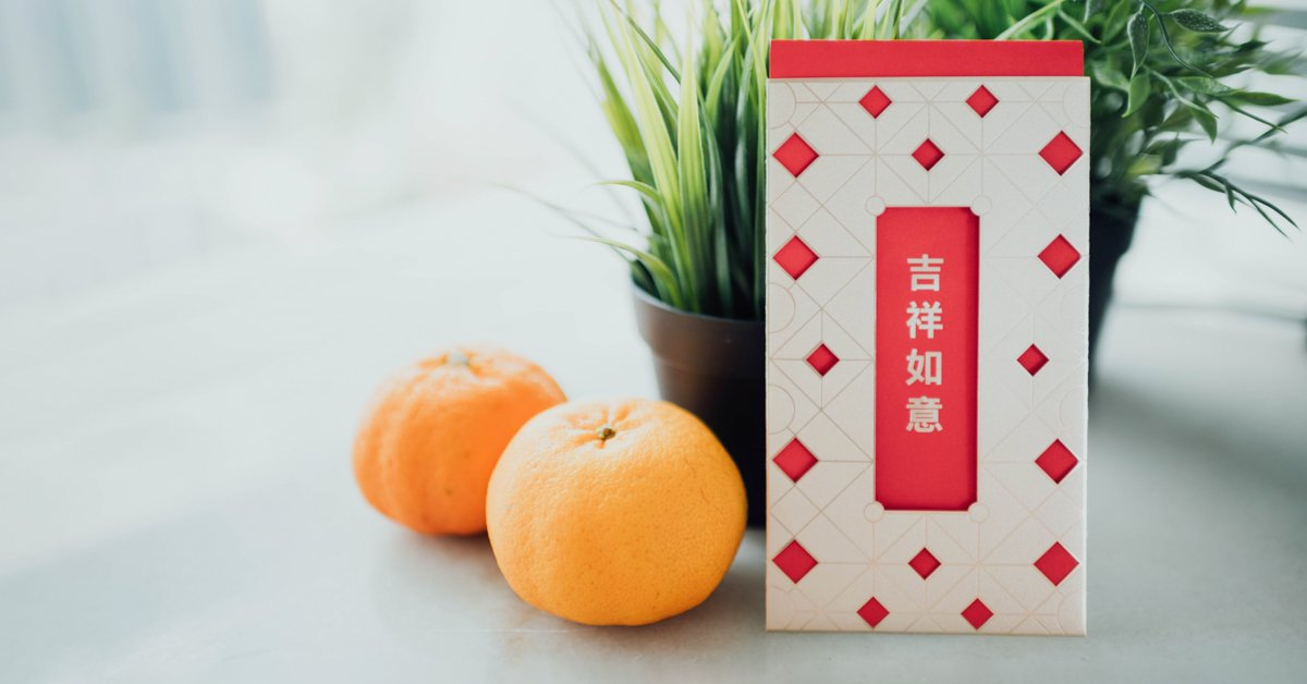 Level up Your Preparations this Lunar New Year | The Edit by KrisShop
