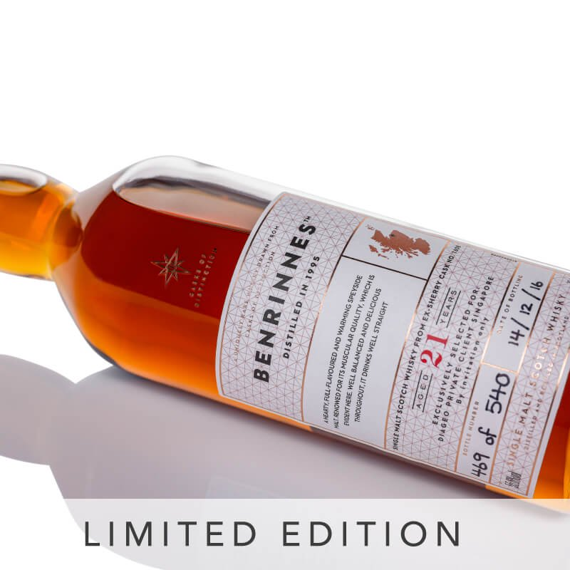 Diageo - Limited Edition