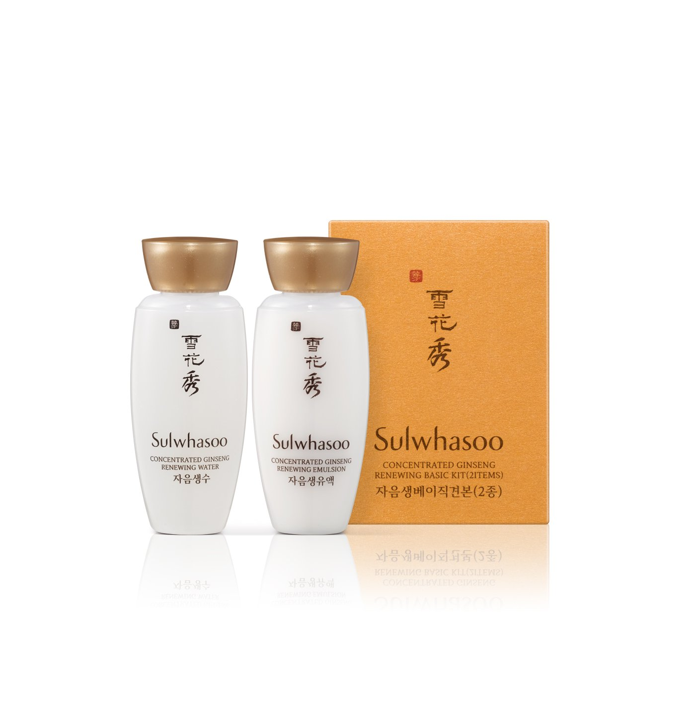 Free SULWHASOO Concentrated Ginseng Renewing Basic Kit with purchase of any 2 Sulwhasoo products