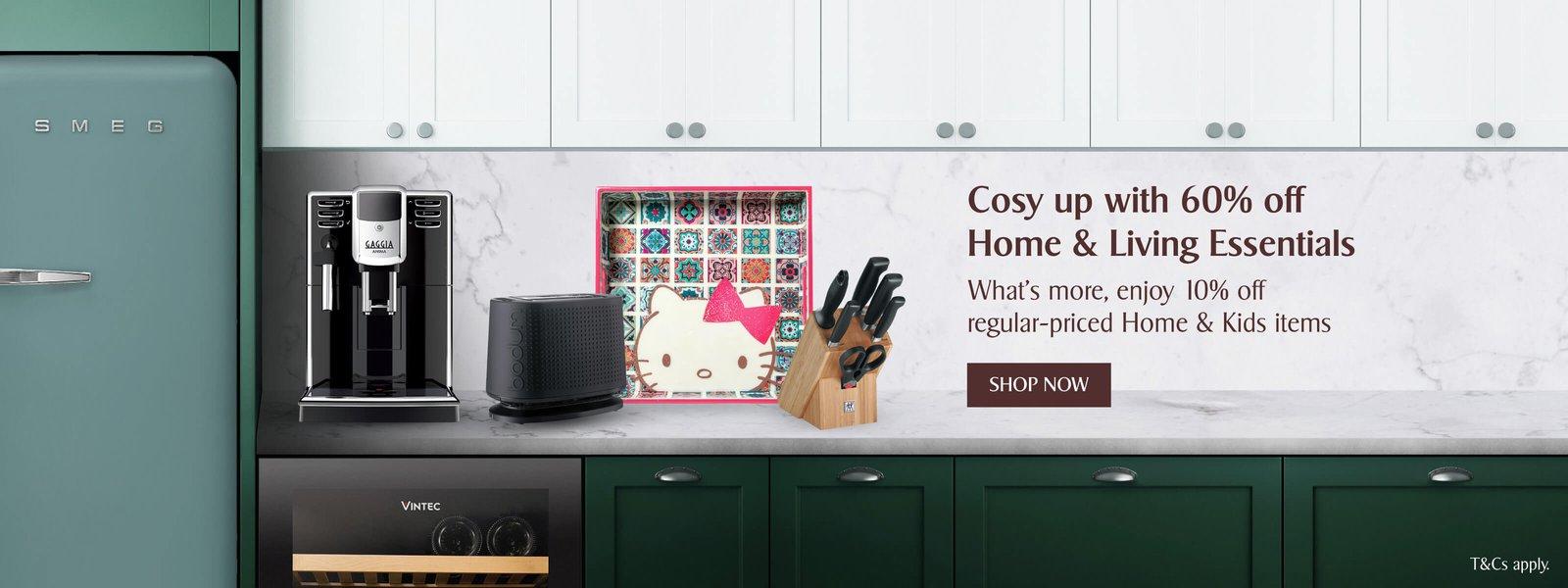 KrisShop Home & Living Essentials Deals